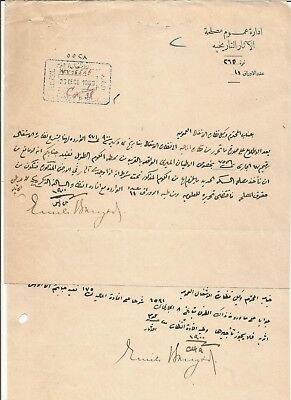 EGYPT 1900 2 LETTERS SIGNED BY Germany Egyptologist Émile Brugsch LOT 12