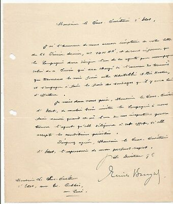 EGYPT ÄGYPTEN  LETTER SIGNED BY Germany Egyptologist Émile Brugsch LOT 15