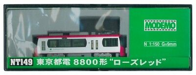 """MODEMO N scale NT149 Tokyo Electric Co., Ltd. 8800 """"Rose Re"""