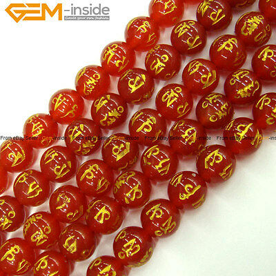 """Natural Round Carved Mala Multi Color Agate Loose Beads For Jewelry Making 15"""""""