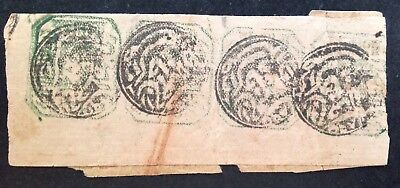 Jhalawar 1886-90 Strip Of 4 Stamps All Cancelled With Round Hand Stamp