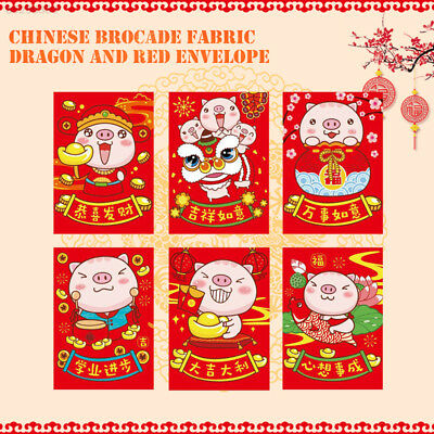 6CA6 Pig Pattern Happy New Year Best Wishes Money Packets Exquisite 6pcs Paper