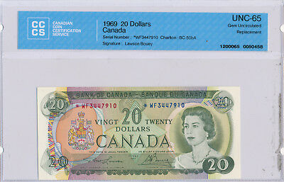 BANK OF CANADA REPLACEMENT 20 DOLLARS 1969 BC-50bA *WF3447910 - CCCS UNC-65