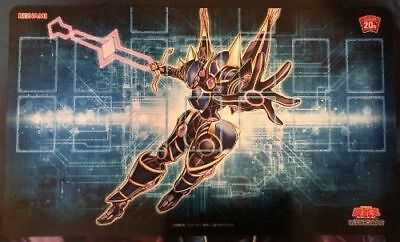 Yugioh 20th ANNIVERSARY BOX Exclusive Playmat Decode Talker