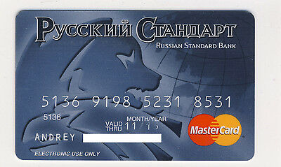 Russian Standard BankMastercard Russia Credit Card Used Expired For Collection