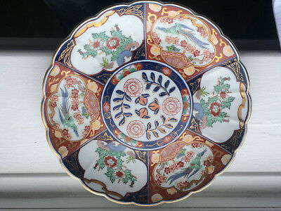 Gold Imari plate scalloped edge 10 3/4 inch wide Japanese vintage collectable