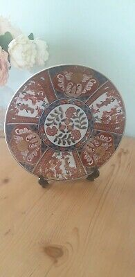 Japanese Gold Imari plate hand painted with ladys