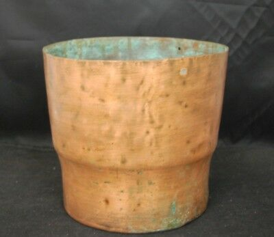 """Vintage Large Copper Plant Hanging Pot 8 7/8"""" Diameter By 8 1/4"""" Tall (F2)"""