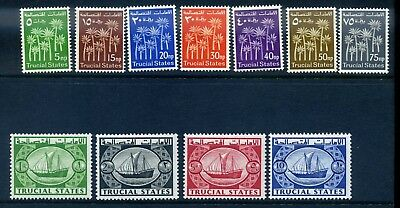 Trucial states 1961 defin set fine MLH