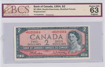 Bank Of Canada Replacement 2 Dollars 1954 *Rr0281664 - Bcs Choice Unc 63