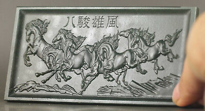 Natural hetian jade hand-carved eight horses NO.A769