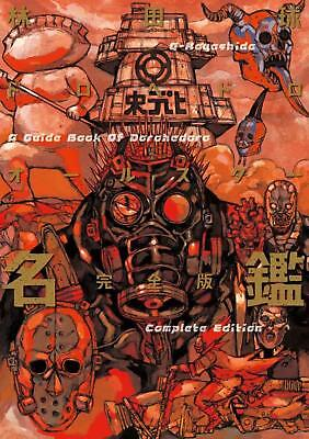 Dorohedoro All Star Directory Complete Edition Special Manga Art Guide Book F/S