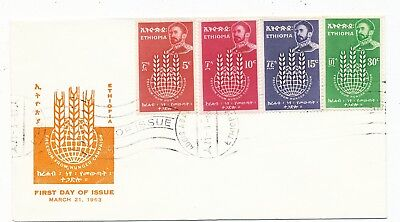 Ethiopia 1963 freedom from hunger Haile Selassie unaddressed  FDC