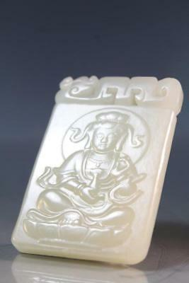 Chinese Carved Jade Pendant.