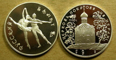 Russia 1994 Silver Proof 3 Roubles--2 coins