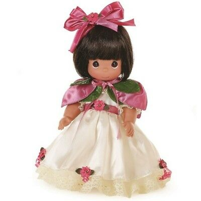 Precious Moments 16 Inch Doll, 'Belle At Christmas Ball', Brunette, New, 1221