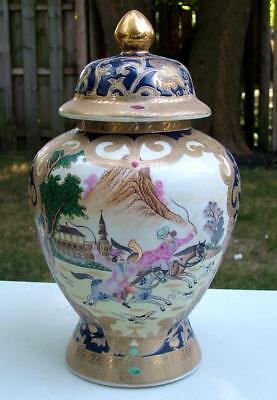 """Antique Vintage Chinese Export Shunzhi Dynasty Pottery GOLD GILT 15"""" Covered URN"""