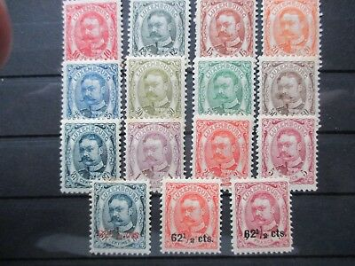 Lot [3] LUXEMBOURG - 1906-1915 - YT#74-88 - MINT HINGED
