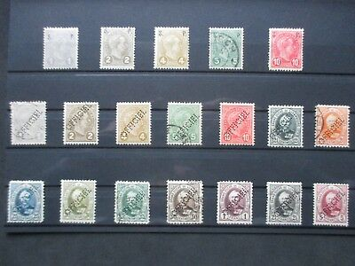 Lot [30] LUXEMBOURG - SERVICE STAMPS - 1895-1899 - YT#77-95 - used/MH