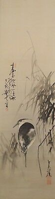 #1094 Japanese Hanging Scroll: Heron and Reed