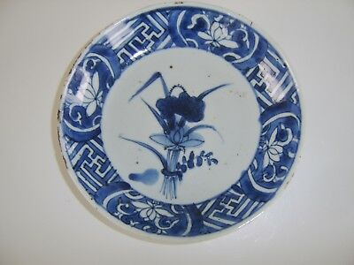 Very Early Antique Chinese Blue White Bowl -