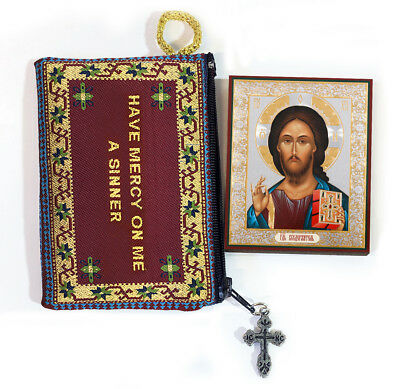 Tapestry Jesus Prayer Pouch With Russian Icon Christ The Teacher Gift Kids Adult