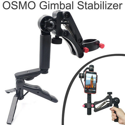 Gimbal Stabilizer 4th Axis Stabilizer for 3 axis Phone Gimbal OSMO Mobile 2 US