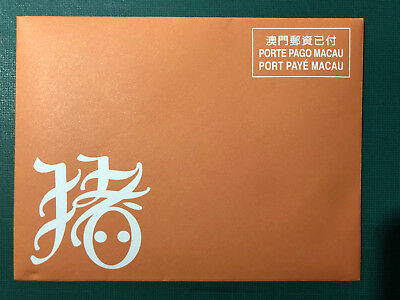 Macau 2019 Zodiac New Year Of The Pig Greeting Card With Postage Paid Envelope