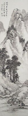 #1100 Japanese Hanging Scroll: Mountain Landscape