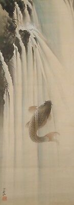 #1102 Japanese Hanging Scroll: Carp Ascending Waterfall