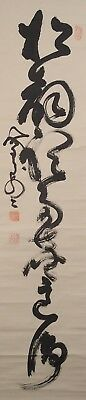 #1107 Japanese Hanging Scroll: Calligraphy by Yamaoka Tesshu
