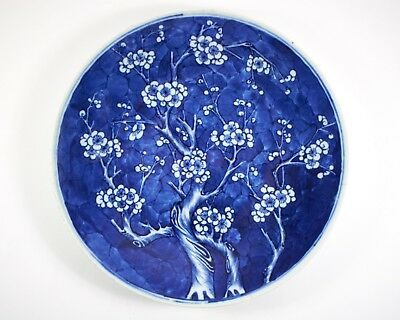 Antique Chinese blue and white porcelain plate.