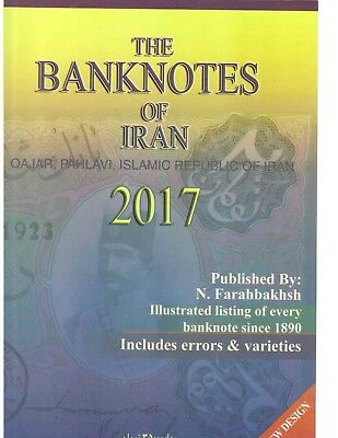 """""""The Banknotes of I.R.A.N"""" with full color images (as PDF file)"""