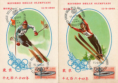 4 PUBLICITY POSTCARDS for ROME OLYMPICS 1960 - ALL WITH POSTAL COVERS