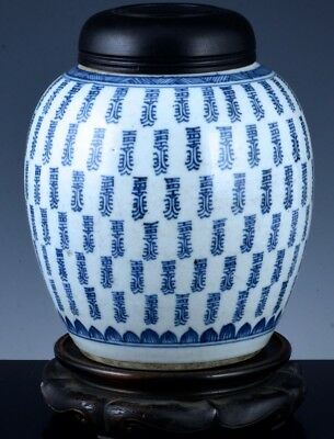 Very Fine 17Thc Chinese Kangxi Blue White Shou Characters Lidded Jar Vase Stand