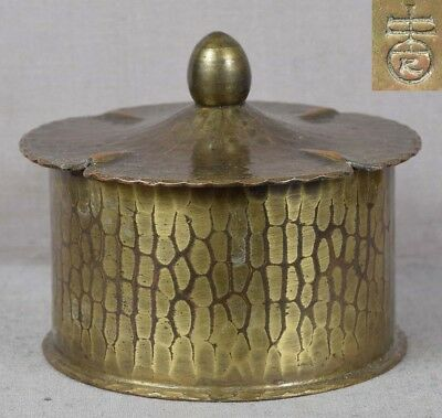 1910s hammered copper ROYCROFT INKWELL scalloped