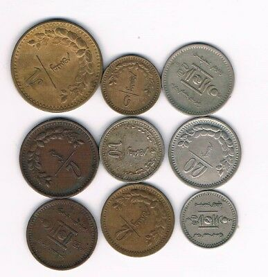 Mongolia 9 Old Coins  1925 / 1937  Nice Collection See Scan !!
