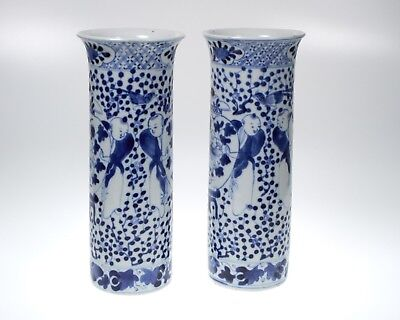 Antique pair of Chinese blue and white porcelain vases