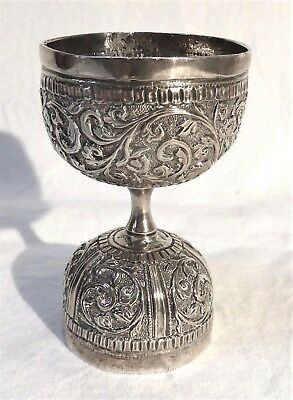 Antique Silver-Repoussé Jigger/measure Kutch, Northwest India.