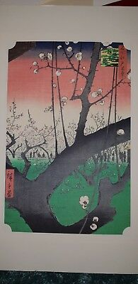 Japanese woodblock print of cherry blossom ?
