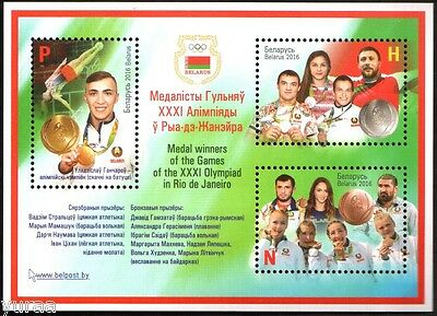 Belarus - 2016 - Medal Winners of Olympic Games in Rio, s/s