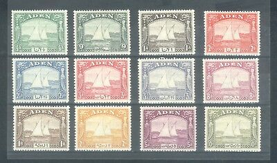 Aden 1937 Set of Dhows lightly mounted mint SG1-12 in superb condition.Cat £1200