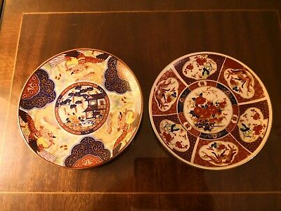 Vintage Japanese Classic Imari Oriental Collectable & Decorative Plates