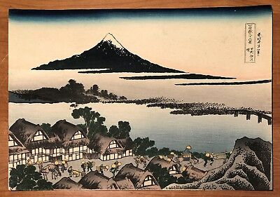 Vintage Signed Japanese Woodblock Print Of A Village & Mt. Fuji- Bought In Japan