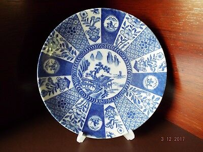 A Fine Japanese Blue & White Plate Dish Bowl