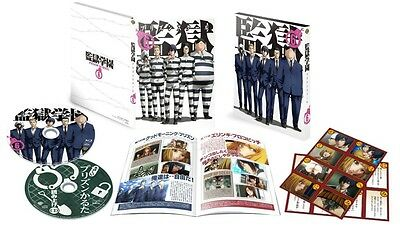 Prison School Vol.6 First Limited Edition Blu-ray CD Booklet Japan Free Shipping