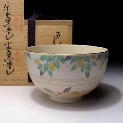 GR8: Japanese Tea Bowl,  Kyo ware by Famous potter, Jyuraku Kudo, Leaf