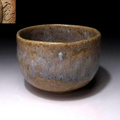 CN6: Vintage Japanese Pottery Tea Bowl of Hagi ware