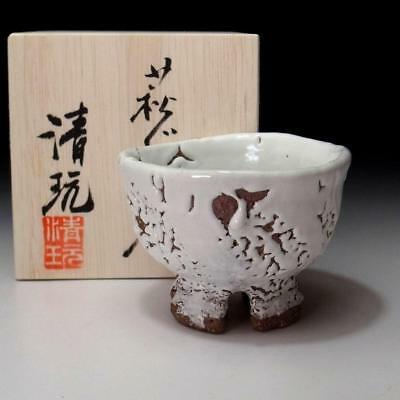 GN5: Japanese Sake cup, Hagi ware by Famous Potter, Seigan Yamane, White Glaze