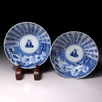 GB1: Pair of Antique Japanese Hand-painted Old Imari Bowls, 19C, Plates